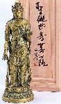 『聖観世音菩薩』北村西望作