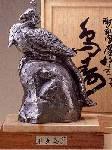 『鳥寿』北村西望作