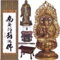 仏具・仏像,銅製の仏像・祖師像や、様々な仏具を取り揃えております。仏像・祖師像