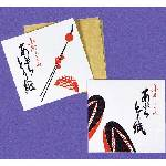 あぶらとり紙『小町ごのみ』No.2(2組セット)