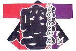 シルクプリント半天 No.9475(シャークスキン汎用)
