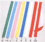 カラー鉢巻(10本セット)